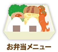 contents_ico_shop.png